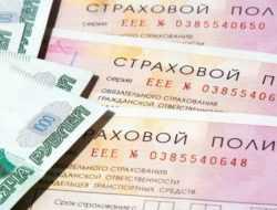 В России вступил всилу новый порядок расчета скидки по ОСАГО