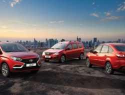 Lada начала продажи «клубных» версий своих автомобилей