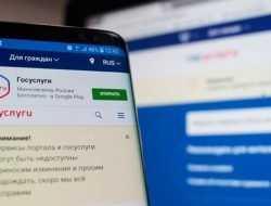 В России разрешат продавать и покупать автомобили через портал госулуг