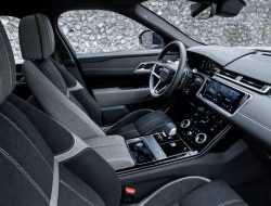 Jaguar Land Rover будет делать роскошные интерьеры из пластиковых отходов