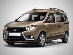 АвтоВАЗ отказался от разработки Lada Van на базе Renault Dokker